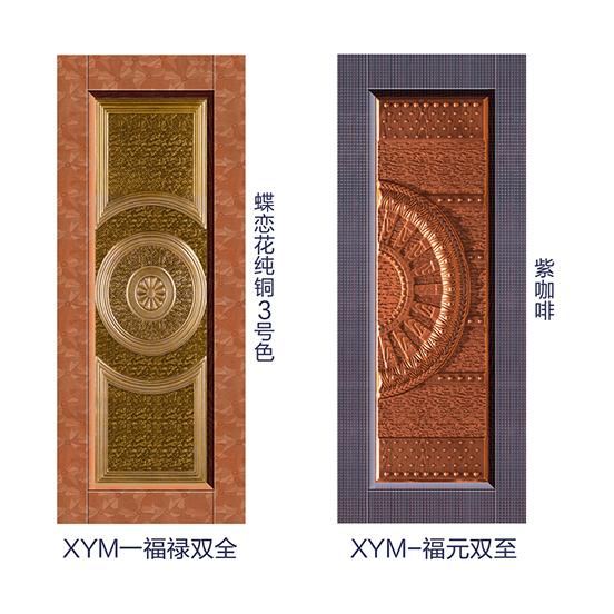 高端别墅门 XYM-皇室贵族