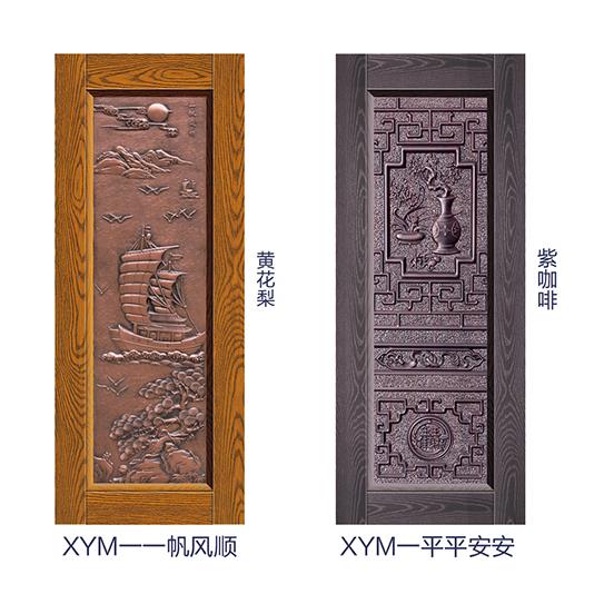 高端别墅门 XYM-喜上眉梢