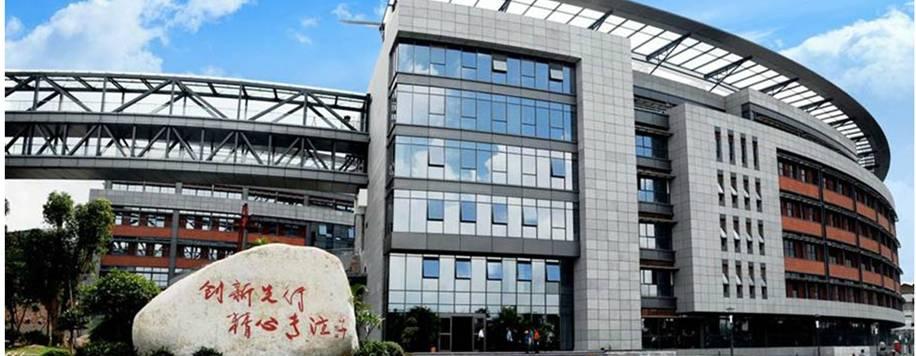 5-3中國能源建設集團廣東省電力設計研究院有限公司.jpg