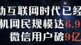 注册了公众号,不会运营怎么办?杭州网络公司机汇网帮您管理【微托管】
