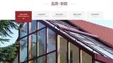 【3月开通】热烈祝贺机汇网新客户网站上线
