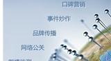 企业网站优化流程