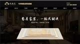 【8月开通】热烈祝贺机汇网新客户网站上线