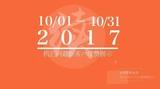 【10月续费】感谢老客户继续选择和机汇网合作
