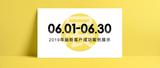 【6月开通】热烈祝贺机汇网新客户的网站/小程序上线!