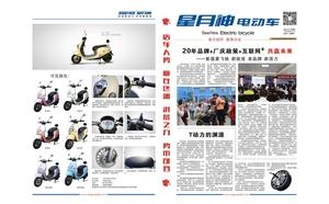 2017年5月份報刊1-4版
