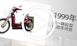 2016T动力宣传视频