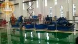 机械厂地坪
