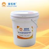 石材油性防护剂 -Ks-801(25L)