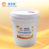 石材水性防护剂 -ks-807(25L)