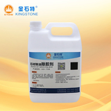 石材除油除胶剂系列 -ks-706(5L)