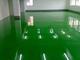 环氧树脂地坪-