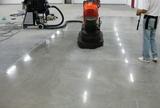 旧水泥硬化地坪