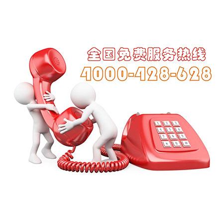 全国免费服务热线4000-969-080