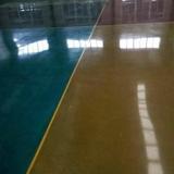 混凝土彩色钢化地坪(办公楼)