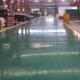 混凝土彩色钢化地坪(厂房)-