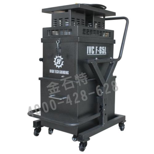 金石特 便携式高效工业吸尘器J55-金石特 便携式高效工业吸尘器J55