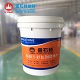 混凝土防污剂 -ks-510