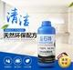石材水斑清除剂系列-ks-704(1L)