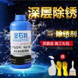 麻石清洗除锈剂系列 -ks-702(1L)