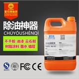 石材清洗除胶剂系列 -ks-707(1L)