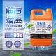 石材多功能清洗系列-ks-709(5L)