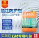 石材油性防护剂-Ks-801(25L)
