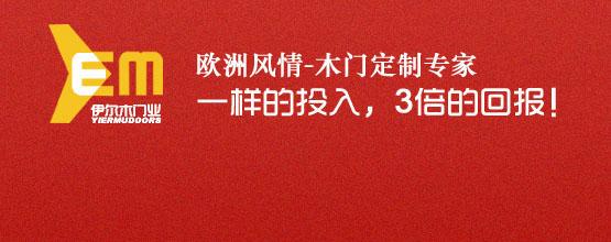 浙江名达木业有限公司