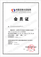 Zhejiang Yinguang Reflecting Material Manufacturing Co.,Ltd