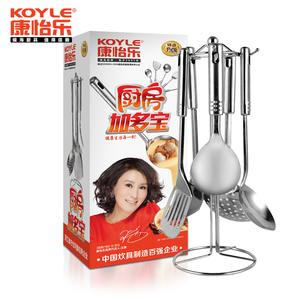 康怡乐锅铲套装不锈钢铲勺汤勺炒菜铲子饭勺厨具套装 -YH-KY089