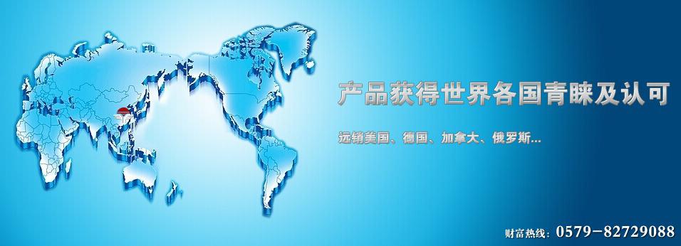浙江翼昀科技有限公司