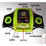 跑步机仪表-YT29-DK01