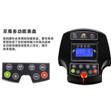 跑步机仪表-YT45-601