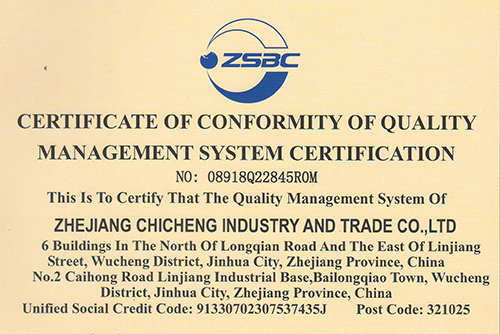 Our company passed the annual supervision and audit of ISO9001 quality management system