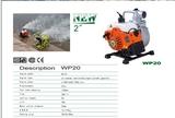 水泵。油锯-新产品参数1