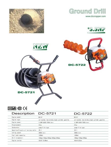 水泵。油锯-新产品参数2