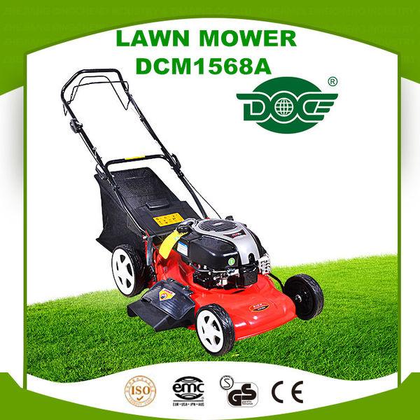 草坪机-DCM1568A