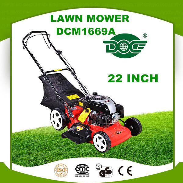 草坪机-DCM1669A