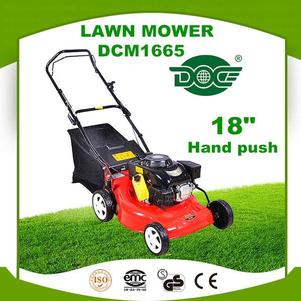 草坪机-DCM1665