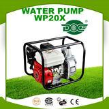 水泵 -WP20X