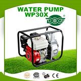 水泵 -WP30X