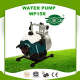 水泵 -WP15R