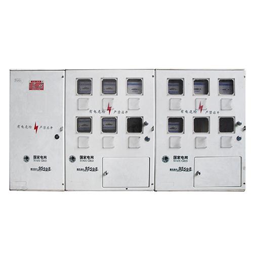 XSDS 铺天盖地电表计量箱