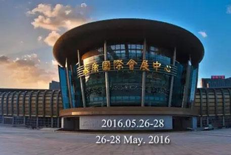 第七届中国(永康)国际门博会,海心邀您来厂参观!