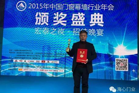 3月31日海心木门营销峰会,巨星黄海冰邀您相聚清水湾,共赢未来!