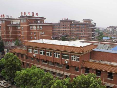 安徽省泾县中医院
