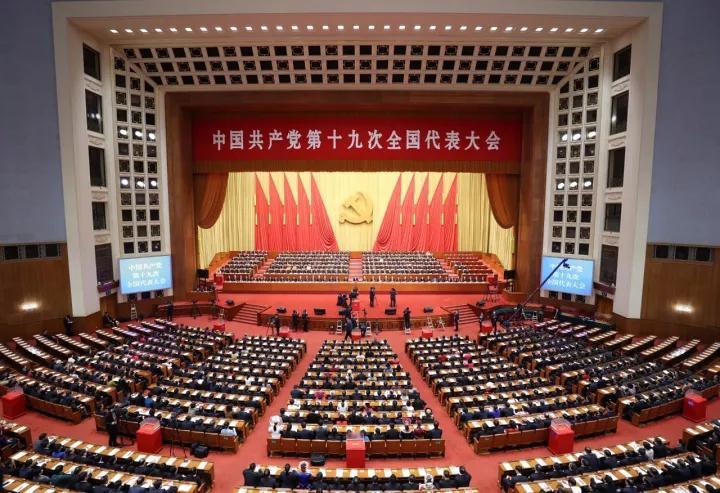 十九大胜利闭幕   中国制造登上国际舞台,新时代,新征程,新篇章!