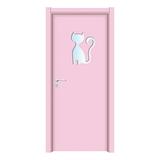 儿童门 -3305粉红
