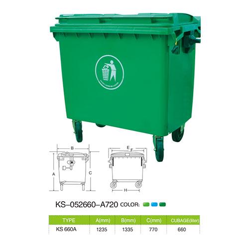 塑料垃圾桶系列 KS-052660-A720