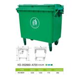 塑料垃圾桶系列 -KS-052660-A720